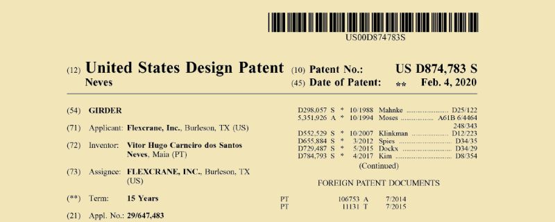 US_patent_header_D874783